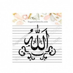 Allah Arabic calligraphy...