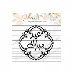 Arabic Eid Mubarak cookie...